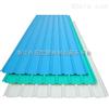 成都供应u-pvc高分子复合材料(防腐/隔热)塑料瓦 pc塑料瓦