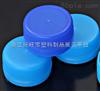 供应运动水壶塑料盖--帽盖  塑料防盗盖 塑料杯盖 塑料孔塞盖 塑料蝴蝶盖瓶盖