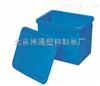 塑料盖 塑料箱盖 塑料杯盖 塑料孔塞盖 塑料蝴蝶盖瓶盖