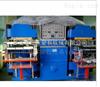 供应科盛HS-200T平板硫化机,二手平板硫化机(图)