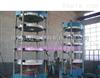 供应橡胶轮胎硫化机,轮胎平板硫化机专业生产商-锦九洲橡机