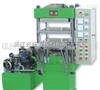 供应军安硫化机 电热式胶带硫化机 二手轮胎硫化机