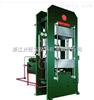 """供应方圆达橡胶机械双模液压硫化机 48""""液压式轮胎硫化机"""