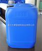 配搅拌机的塑料桶(200升塑料桶)污水消毒透明塑料桶  涂料塑料桶