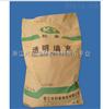供应ABS HIPS专用根管填充剂