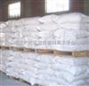 供应硅藻土橡胶填充剂