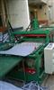 24腔全自动液压瓶盖压塑机、全自动压塑机(黄岩民峰瓶盖厂,专业制造瓶盖机器)