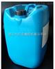 PVC环保防霉剂美国特洛伊MICROPEL 2  DIDP