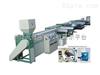 销售杭州小型塑料拉丝机