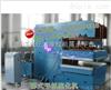 供應0利潤出售全自動橡膠硫化機 液壓全自動硫化機價格