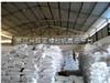 长期 橡胶热稳定剂 稳定供应聚氯乙烯热稳定剂—硬脂酸钙 (内详)
