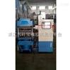100T平板l硫化機 雙層平板橡膠硫化機ZDP/1000-440*450