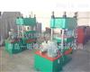 供應現貨 XLB-D600*600/100T四柱式平板橡膠硫化機 橡膠成型機