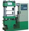 供應橡膠機械,橡膠硫化機,平板橡膠硫化機,橡膠成型設備