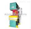 鄭州金熙供應鄂式平板硫化機、20T-315T平板橡膠硫化機