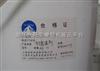 橡胶热稳定剂才 硬脂酸铝用作聚氯乙烯的无毒热稳定剂,金属防锈剂等等
