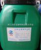 供应液体发泡剂,填充发泡剂