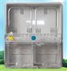 透明塑料电表箱 1单户 单相预付费电表箱