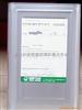 供应3500 塑料添加剂 抗静电剂 代理加盟