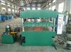 XLB-1.20MN鑫城120T自动柱式橡胶压力机橡胶硫化机
