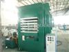 鑫城160T汽加热自动框式硫化机