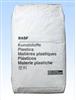 德国巴斯夫PA66 A3X2G5红磷 阻燃剂 塑料添加剂