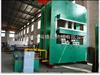 XLB-20.00MN鑫城2000T大型工程橡胶硫化机