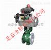【QF】进口气动V型调节球阀【vGnceT-TPhnol】