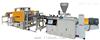 礼联供PVC合成树脂瓦生产设备
