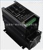 AP1-320A汉美Hanmei电力调整器BP1-320A AP1-320A单相电力调功器